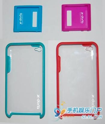 Claimed next-generation iPod nano (top) and iPod touch (bottom) cases
