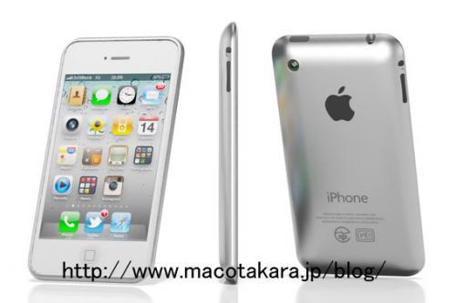 iPhone 5: zurück zur Alu-Rückseite?