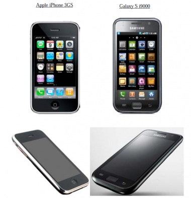 http://images.macrumors.com/article/2011/04/18/165102-iphone_galaxy_comparison.jpg