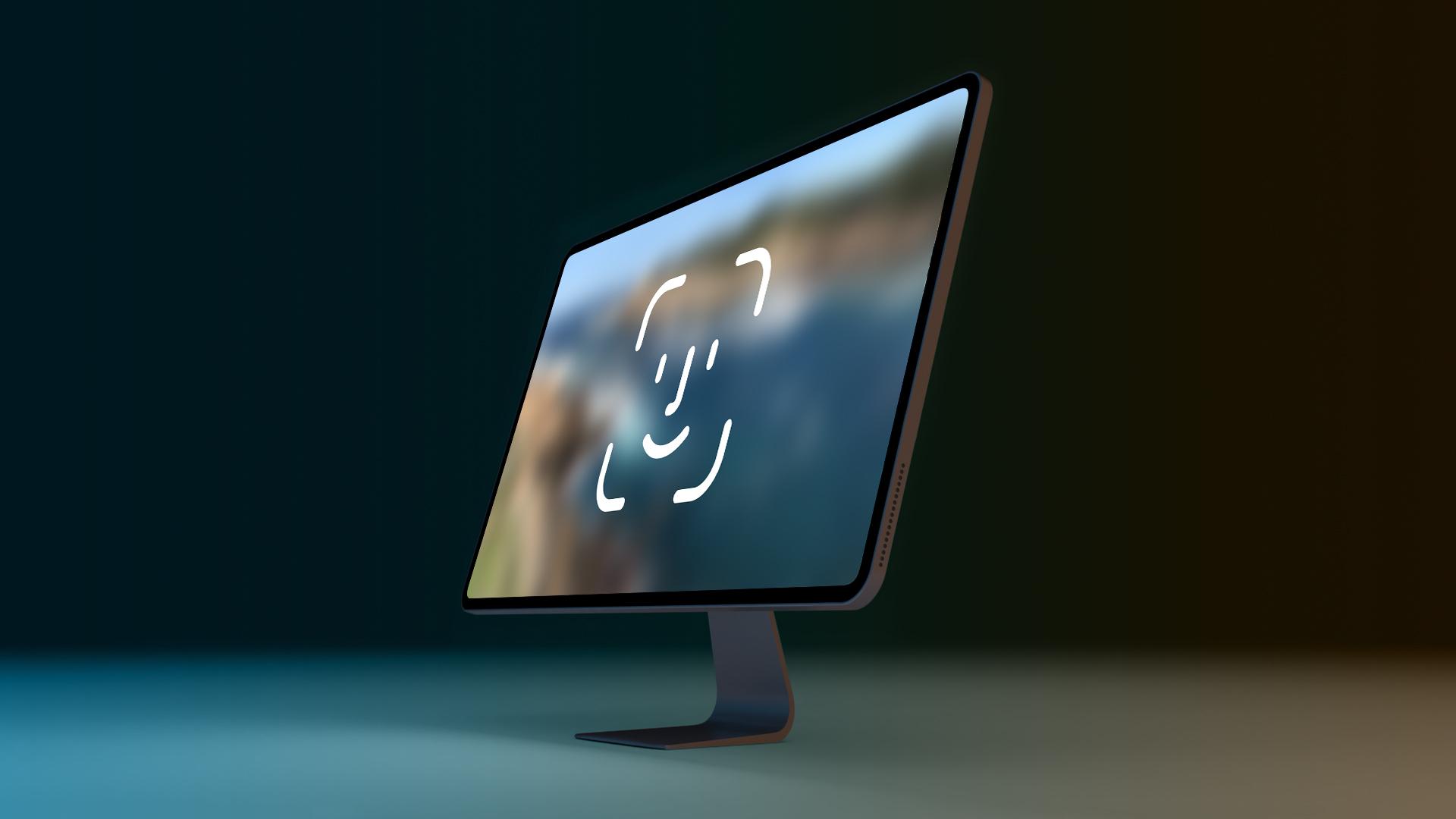 FaceID iMac REREREREMIX