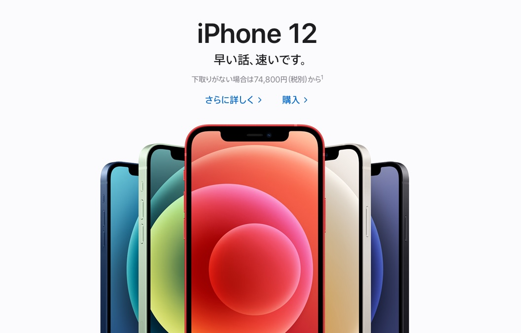 Apple Dominated Japan's Smartphone Market in 2020