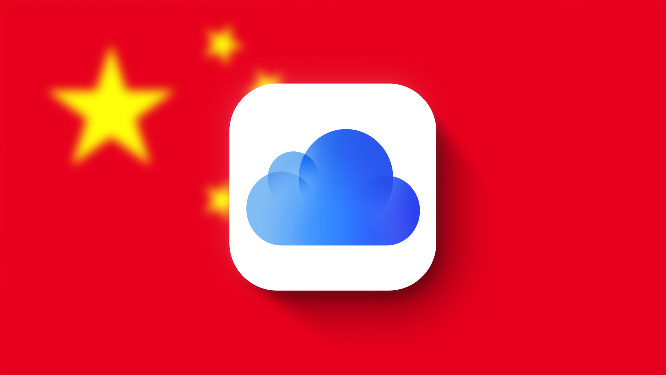 China iCloud Feature 2