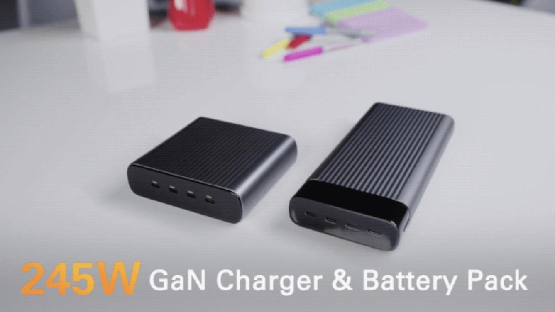 hyper 245w battery pack