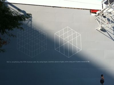 fifth avenue cube changes
