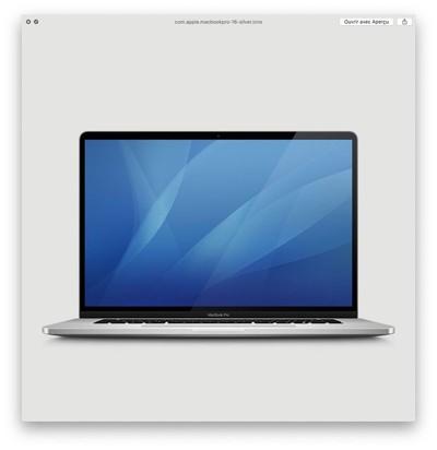 16 inch macbook pro macos 10 15 1
