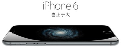 iphone6-china