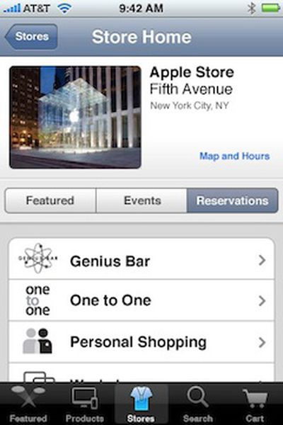 074551 apple store stores