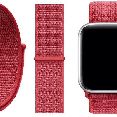 product red sport loop
