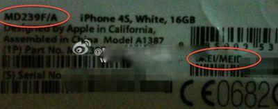 iphone 4s label