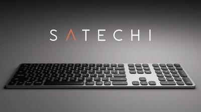 affaire de clavier satechi