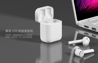 Xiaomi Mi airpods airdots