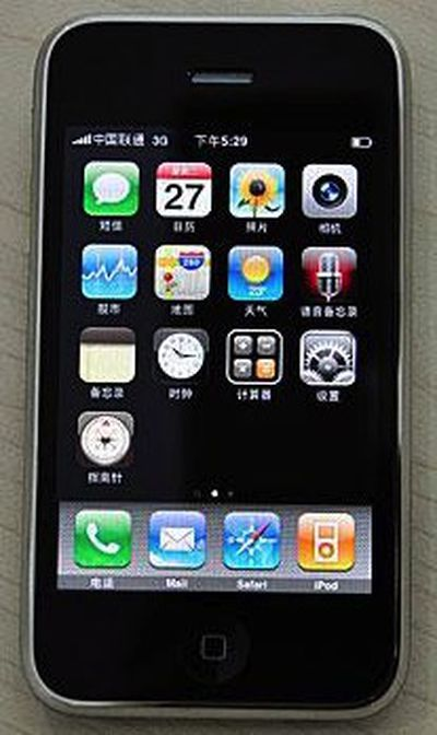 142501 chinese iphone