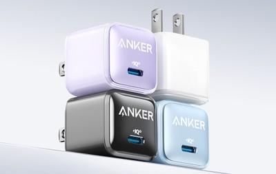 anker nano pro colors