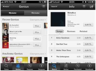 itunes music store russia turkey