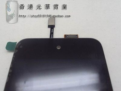 134133 taobao ipod touch 2