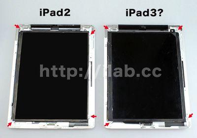 ipad 2 ipad 3 shell display