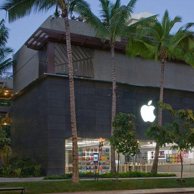 apple store royal hawaiian