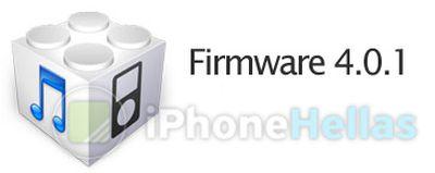 054748 iPhone v4