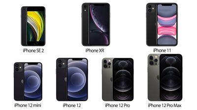 Grid iPhone Lineup 10 30 20