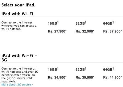 135317 ipad india pricing