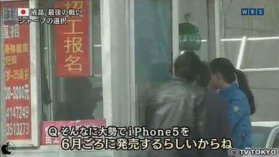 tv tokyo foxconn recruiter