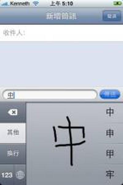 121045 chinese 150