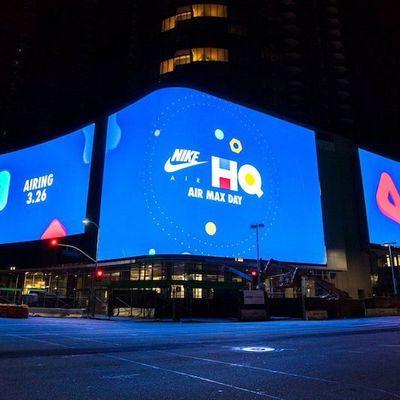 HQ Trivia Nike