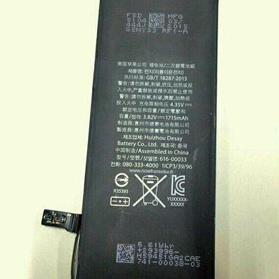 iphone 1715mah battery