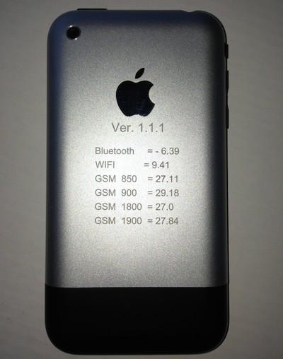 iphone_prototype_signal
