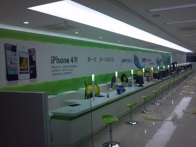 iphone 4s china telecom banner