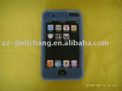 150638 silicone cases for iPod Touch 2nd Generation 300