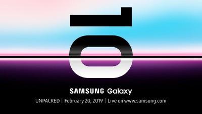 samsung invite 2019