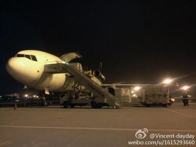 ipad 3 plane loading