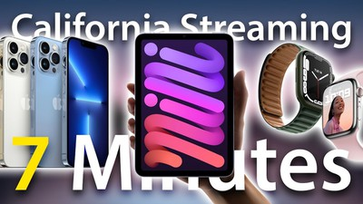 california streaming apple event recap