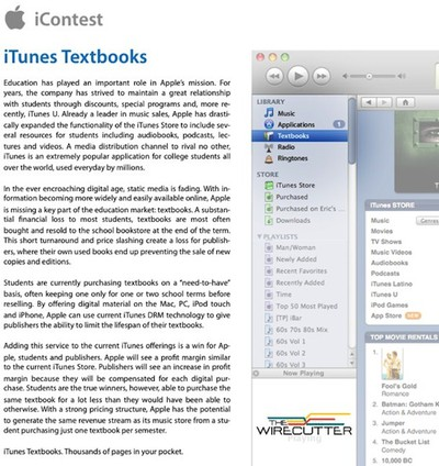 itunes textbooks