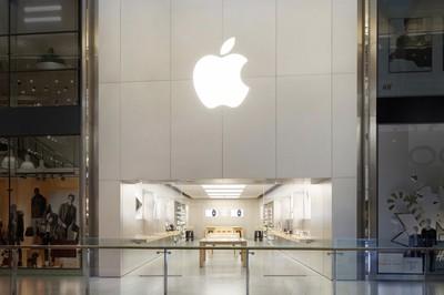 apple highcross uk store