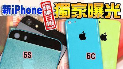 iphone 5s_5c_apple_daily_promo