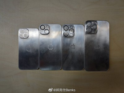 benks iphone 13 models
