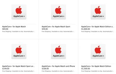 AppleCare+ Apple Watch Pricing
