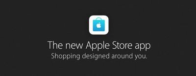 new_apple_store_app_banner_uae