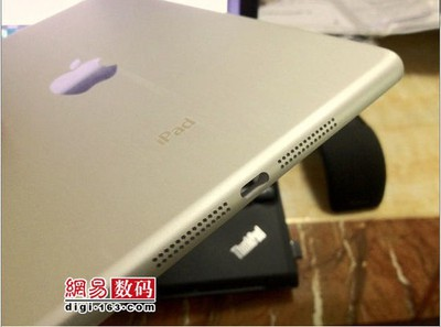 netease ipad mini shell 1