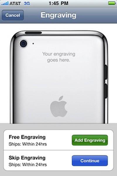 092904 apple store app engraving
