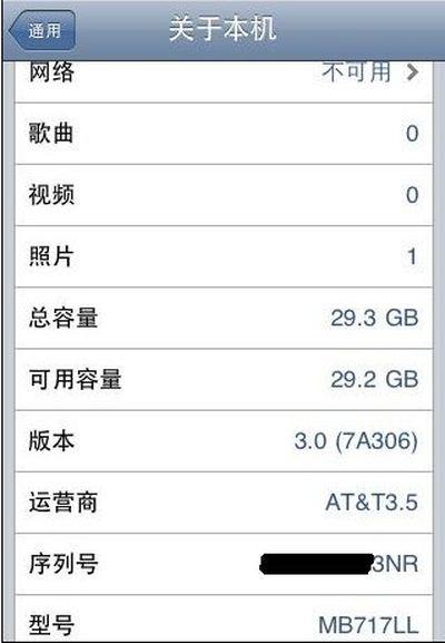 214239 chinese