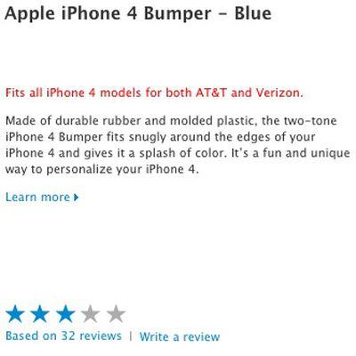 iphone 4 bumper blue