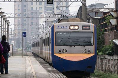 taiwan railways administration