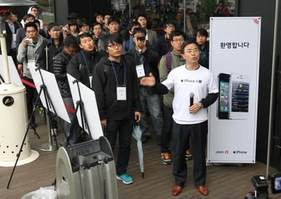 iphone 4s line kt