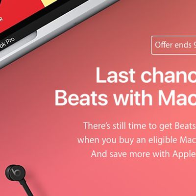 apple back to school last chance
