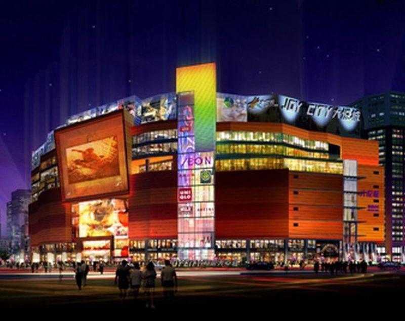 Chaoyang-Joy-City
