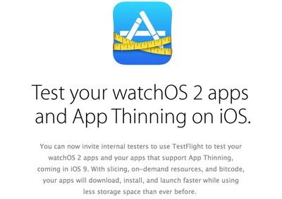 testwatchos2appthinning