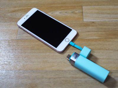 poweriphonecharging